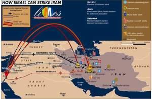 Ετοιμάζεται για επίθεση εναντίον του Ιράν το Ισραήλ;