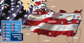 Αποκλειστικό: Η αμερικανική θέση για την ΑΟΖ και τις ελληνοτουρκικές σχέσεις. του Μιχάλη Ιγνατίου