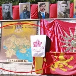 Αποτέλεσμα εικόνας για Νέα πρόκληση των Σκοπίων, με χάρτη της πΓΔΜ ως τον... Θερμαϊκό, καταγγέλει το ΥΠΕΞ