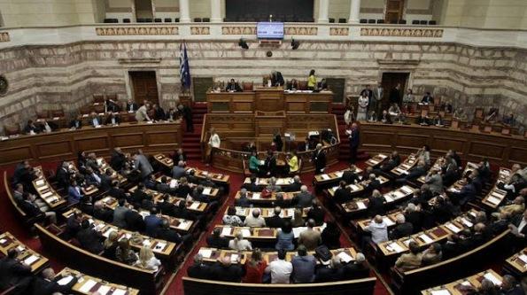 Αποτέλεσμα εικόνας για Η Ελληνική Βουλή βοηθάει την Τουρκία να τοποθετήσει τούρκους στη Θράκη!